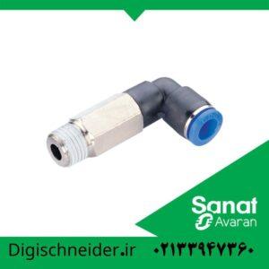 اتصال پنوماتیک زانو بلند PLL